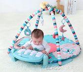 嬰兒腳踏鋼琴健身架器寶寶早教0-1歲新生兒0-6個月男孩音樂玩具igo    琉璃美衣