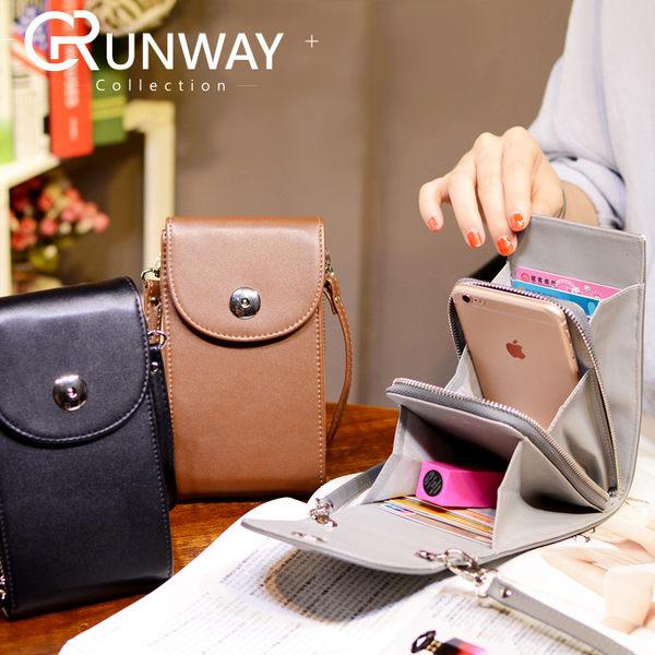 簡約風格 單扣皮革 手機袋 手機包 方型側背包 小型輕便包包 迷你斜背包