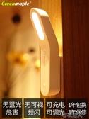 小臺燈充電護眼學生臥室床頭燈宿舍燈便攜式酷斃燈學習床上 【極速出貨】