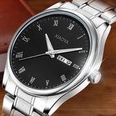 手錶2019新款專柜正品男士手錶防水全自動石英表超薄時尚非機械男表【米拉生活館】