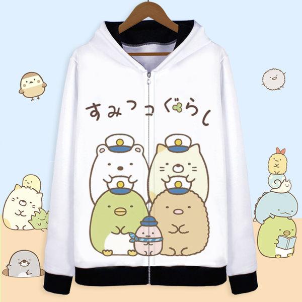 角落生物可愛貓咪白熊二次元周邊衣服動漫衛衣連帽外套男女秋冬季 寶貝計畫