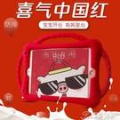 平板保護套-蘋果iPad保護套新款兒童防摔平板10.2手提Air電腦A1893外殼 提拉米蘇