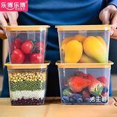 收納盒廚房儲物食物收納密封冰箱食品收納保鮮盒塑料雜糧蔬果冷藏長方形XW