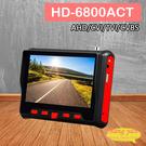 HD-6800ACT 5吋 800萬 手挽帶式 工程寶 監視器測試 AHD CVI TVI 類比 UTC控制