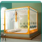 蚊帳 蚊帳家用防摔拉錬式1.5m蚊帳三開門1.8m坐床式蚊帳不銹鋼支架固定