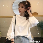 秋季2021年新款韓版寬鬆圓領百搭燈籠袖白色上衣長袖T恤女學生 Korea時尚記