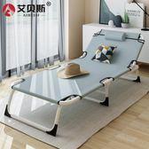 多功能折疊床單人床家用成人午休床午睡躺椅辦公室簡易床行軍陪護【限時八折】