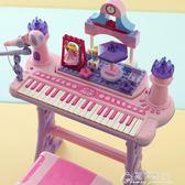 兒童電子琴 女童孩寶寶鋼琴玩具琴帶麥克風1-3-6歲生日禮物初學品花間公主YYS