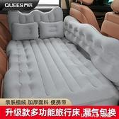 車載充氣床汽車後排睡床旅行床墊轎車睡墊後座氣墊床車內睡覺床 樂活生活館