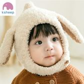 雙十二年終盛宴 嬰兒帽子秋冬季保暖毛絨帽男女寶寶帽子6-12-24個月兒童毛線帽子 初見居家