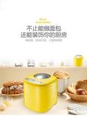 220V 麵包機家用全自動和麵揉面智能多功能早餐饅頭烤吐司機MB500 潮流前線