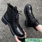 馬丁靴 夏季馬丁靴女薄款年春秋季新款帥氣機車靴平底百搭系帶短靴女 麗人印象 免運