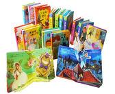 立體繪本世界童話(16本)(P008)