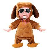 兒童電動會唱歌跳舞狗狗搞笑玩具毛絨娃娃磁控雪糕猴子男女孩禮物【1件免運好康八九折】