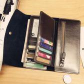 新款女士長款錢包 簡約牛皮錢夾卡包包袋女錢包
