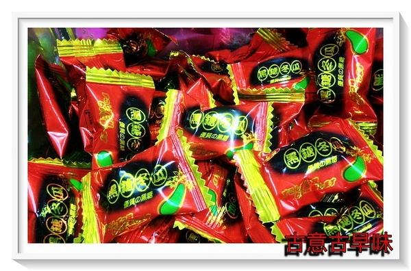古意古早味 黑糖冬瓜糖 (3000公克/量販包) 懷舊零食 冬瓜糖 黑糖 冬瓜 喜糖 糖果
