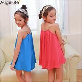 女童洋裝 莫代爾面料 夏日 細肩帶 洋裙 連身裙 洋裝 Augelute 41241