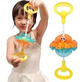 兒童洗澡玩具戲水旋轉噴水八爪魚花灑沙灘玩具-JoyBaby