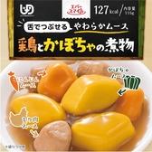 【Ever-Smile】介護食品 - 南瓜燉雞肉