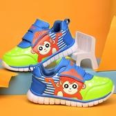 運動鞋 1-2-3歲男童寶寶鞋新款22-23-24-25-26碼嬰幼兒學步鞋 新年禮物