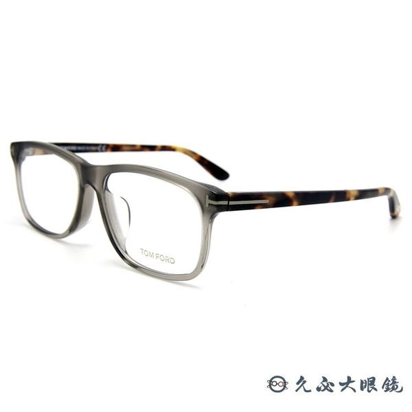 TOM FORD 眼鏡 TF4303 (透灰-琥珀) 方框 近視眼鏡 久必大眼鏡