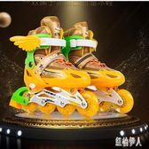 3-6-8-9-10歲男童女童旱冰鞋可調直排溜冰鞋兒童六一禮物滑冰鞋輪滑鞋 PA2033 『紅袖伊人』
