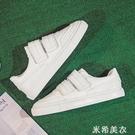 薄款新款2020年魔術貼小白鞋女鞋夏透氣學生百搭白鞋韓版休閒板鞋 米希美衣