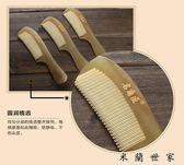 純牛角梳子按摩長發頭梳木梳家用/