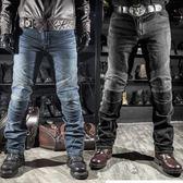 騎行牛仔褲摩托車男加厚防風保暖機車防摔褲防寒賽車褲子冬季