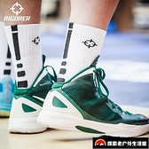 3雙|男跑步加厚高幫籃球襪子毛巾底高筒長筒專業運動訓練【探索者】