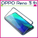 OPPO Reno Z 10倍變焦版 雙...