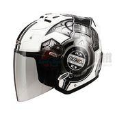 [中壢安信]SOL SL-27S SL27S DJ 白銀 安全帽 半罩式安全帽 再送好禮2選1