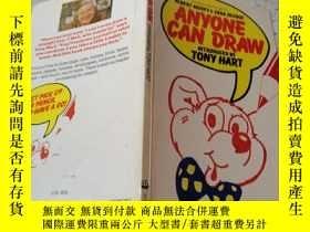 二手書博民逛書店anyone罕見can draw introduced by Tony hart托尼·哈特介紹的任何人都可以畫畫奇