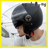 摩托車安全帽士半覆式機車安全帽雙鏡片機車半安全帽