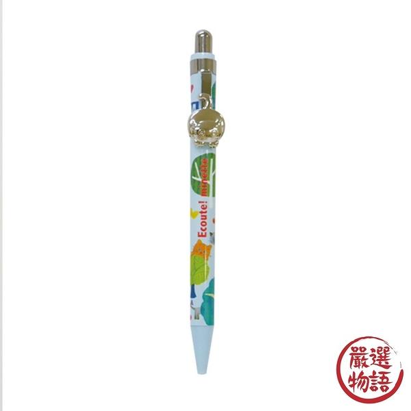 【日本製】【ECOUTE!】貓咪系列 自動鉛筆 森林貓咪圖案(一組:5個) SD-3899 - ecoute!