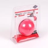寵物貓咪玩具 電動鐳射鐳射自滾球 貓抓球 寵物用品逗貓玩具球【免運】