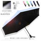【RainBow】40吋自動黑膠傘-遮光...