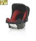 [家事達] 德國Britax Baby-safe-BX08322 提籃型汽座-紅色 特價