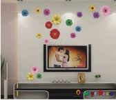 壁貼【橘果設計】多彩向日葵 DIY組合壁貼/牆貼/壁紙/客廳臥室浴室幼稚園室內設計裝潢