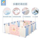 嬰兒游戲圍欄 寶寶兒童爬行墊學步防護欄安全柵欄家用室內