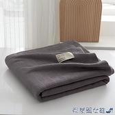 空調毯 夏季薄款毛巾被純棉紗布蓋毯空調夏涼被子午休嬰兒童抱被單人毯子 快速出貨