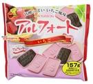 【吉嘉食品】Bourbon 北日本 草莓...