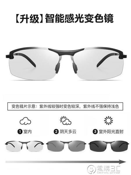 偏光墨鏡男士開車專用眼睛司機駕駛眼鏡潮釣魚日夜兩用變色太陽鏡 電購3C