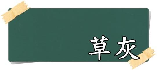 【漆寶】虹牌調合漆4號「草灰」(1加侖裝)