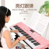 電子琴 美科女孩電子琴鋼琴鍵成人兒童初學者入門多功能智能教學LB11063【3C環球數位館】