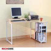 【RICHOME】彼德L型工作書桌白橡色