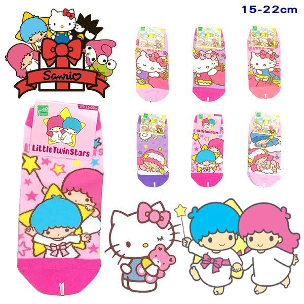 Hello Kitty 凱蒂貓 雙星仙子 雙子星 三麗鷗 MIT 台灣製造 直版襪 童襪 短襪