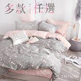 北歐風-床包兩用被組100%精梳純棉雙人四件式鋪棉兩用被床包組-多款任選 竹漾台灣製 紅鶴 棉被