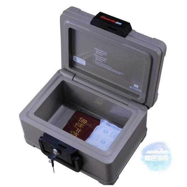 保險箱 家用防火保險箱小型迷你超小便攜式手提箱辦公機械保險櫃車載證件保管箱收納箱子T 2色