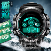 兒童手錶男孩女孩中小學生夜光防水男童時尚潮流多功能運動電子錶 快速出貨